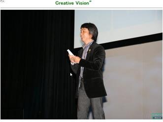 20080619_miyamoto.jpg
