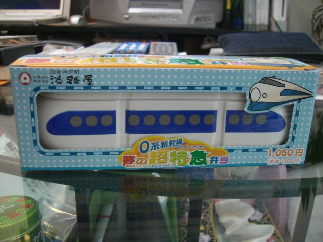 CIMG8194.JPG