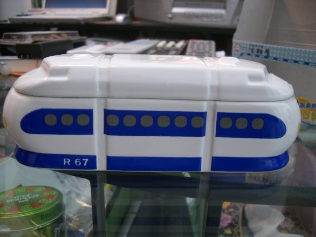 CIMG8195.JPG
