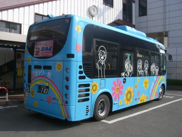 CIMG9351.JPG