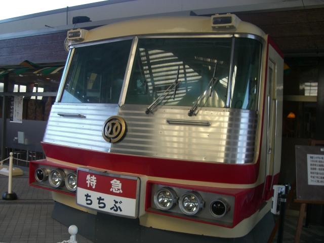 CIMG9558.JPG