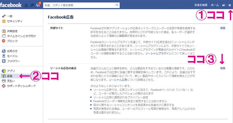 fb-ad01.jpg