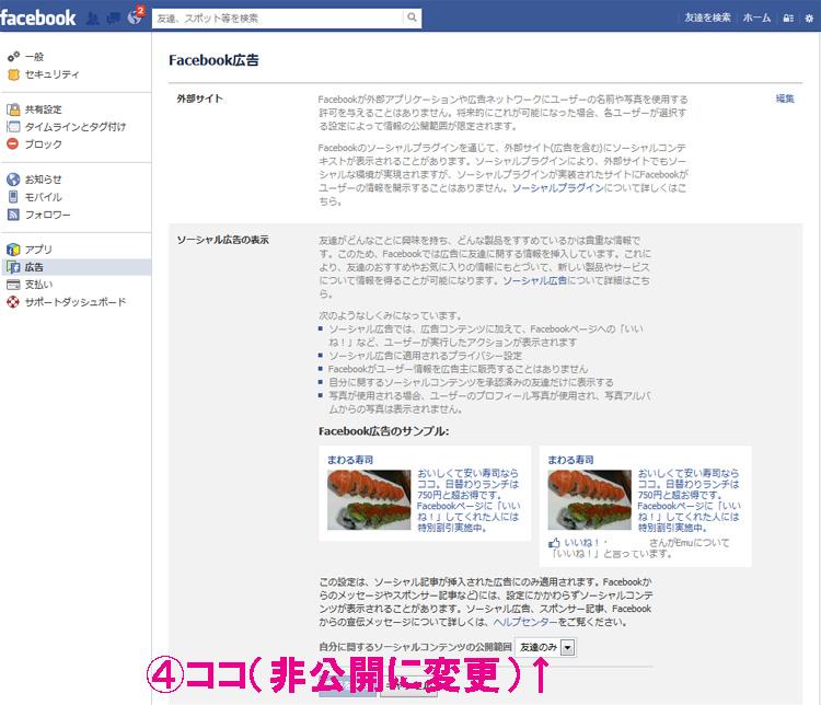 fb-ad02.jpg