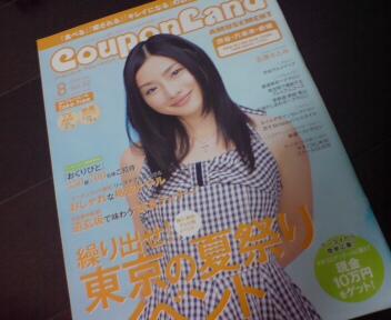 20080801013354.jpg