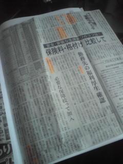 20090315144710.jpg
