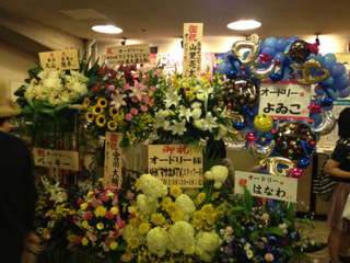 iphone/image-20130823231558.png