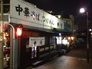 iphone/image-20130920202748.png