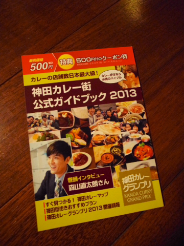 iphone/image-20131001221657.png