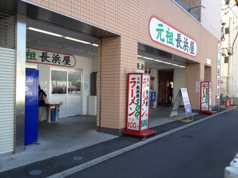 iphone/image-20131020221845.png