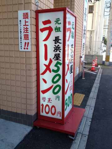 iphone/image-20131020221917.png