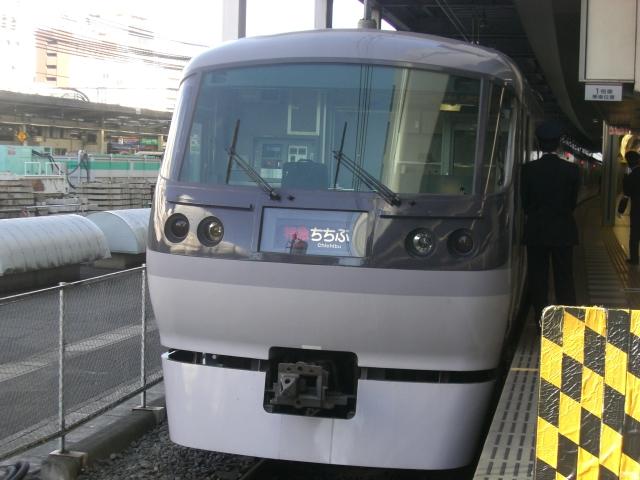 CIMG9548.JPG