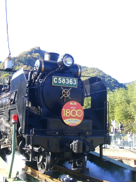 CIMG9607.JPG