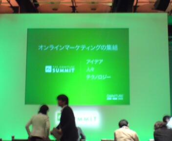 20080520180202.jpg