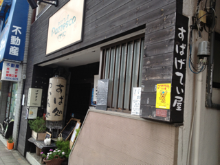 iphone/image-20130822161404.png
