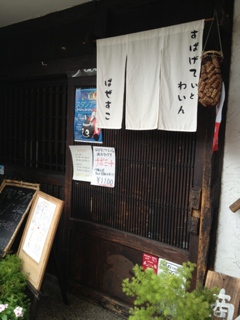 iphone/image-20130822161419.png