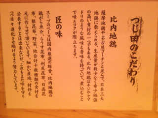 iphone/image-20130907140313.png