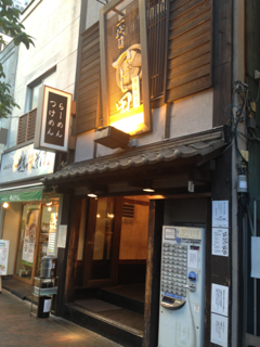 iphone/image-20130907140408.png