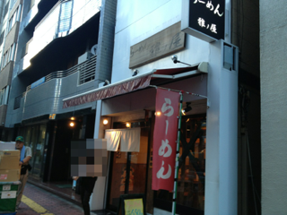 iphone/image-20130909172948.png