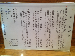 iphone/image-20130909174329.png