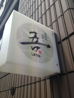 iphone/image-20130913133841.png