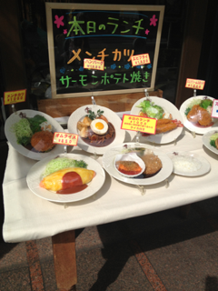 iphone/image-20130914134148.png