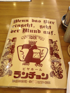 iphone/image-20130914134211.png