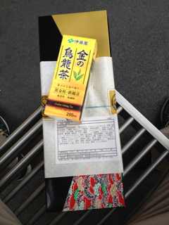 iphone/image-20130921001336.png