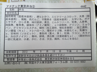 iphone/image-20130921001440.png