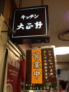 iphone/image-20130921065824.png