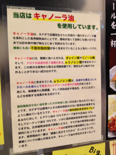 iphone/image-20130921065855.png