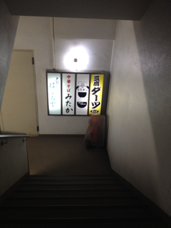 iphone/image-20130922172929.png