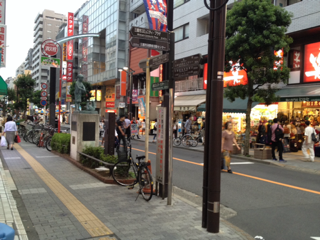 iphone/image-20130922173259.png