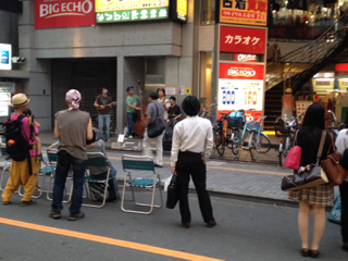 iphone/image-20130922173335.png