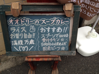 iphone/image-20130923125514.png