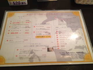 iphone/image-20130923125543.png