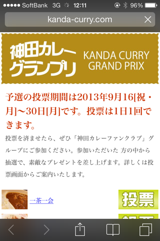 iphone/image-20130923125623.png