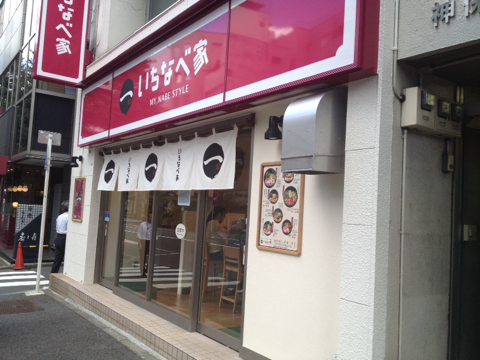 iphone/image-20130929132855.png