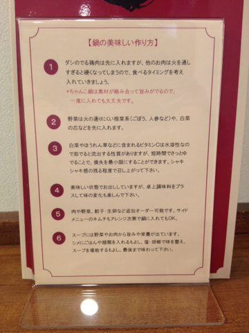 iphone/image-20130929132939.png