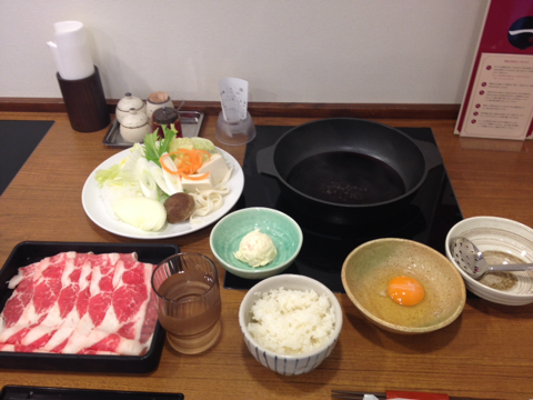 iphone/image-20130929133025.png