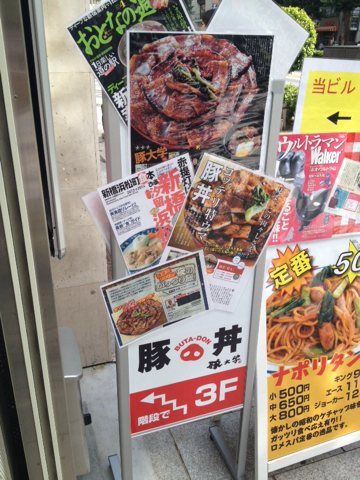 iphone/image-20131009134747.png