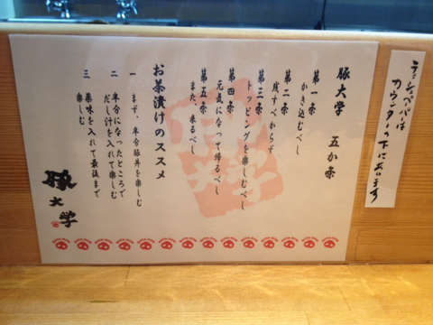 iphone/image-20131009134830.png