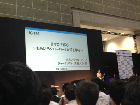 iphone/image-20131009172556.png