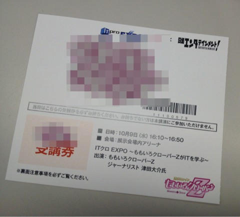iphone/image-20131020191129.png